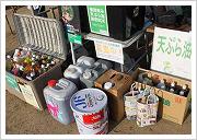写真:集まった使用済み天ぷら油