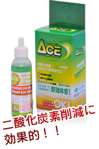 ACE(Active Coolant Effector)