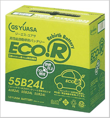 GS YUASA エコバッテリー ECO.R